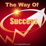 सभी को बताओ और सफलता पाओ | Use Positive Pressure