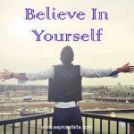 आत्मविश्वास बढ़ाने के 10 तरीके | Self Confidence Tips In Hindi