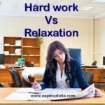 क्या कार्य करते समय आराम जरूरी है? | Hindi Story With Moral