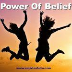 विश्वास की शक्ति | Hindi Story On Power Of Belief