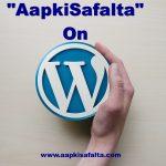 BOOM ! AapkiSafalta अब आपको WordPress पर Motivate करेगी !