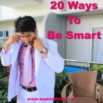 स्मार्ट बनने के 20 तरीके | Be Smart