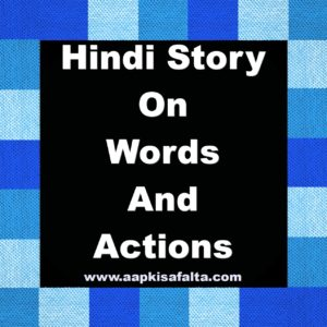 hindi moral story on words and actions
