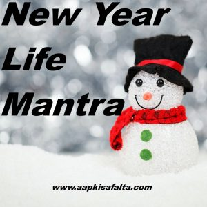 new year resolution ideas hindi