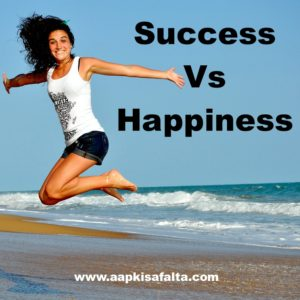 success vs happiness in hindi