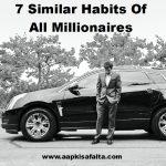 करोड़पति लोगों की 7 समान आदतें | Similar Habits of Self Made Millionaires