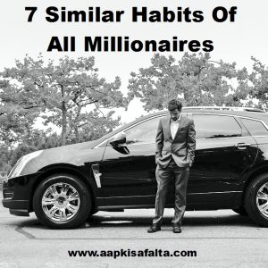 habits of self made millionaires in hindi