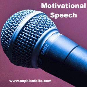 motivational speech on desire and talent