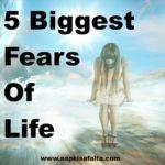 जीवन के 5 सबसे बड़े डर | Biggest Fears Of Life