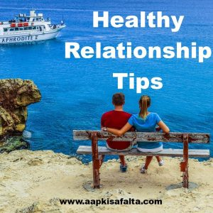 healthy relationships hindi
