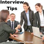 इंटरव्यू में सफल होने के 15 टिप्स Job Interview Tips In Hindi