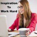 सफल लोगों को हार्ड वर्क की प्रेरणा कहाँ से मिलती है?