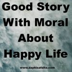 पुराना झगड़ा | Good Story With Moral About Happy Life