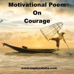 poem on courage hindi