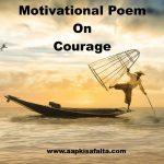 उम्मीद न टूटने दो, हौसला न हारो Best Hindi Poem OnCourage
