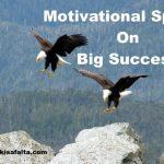 सफलता की बढ़ती ऊंचाइयां | Hindi Motivational Speech