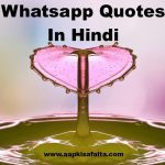 whatsapp quotes hindi