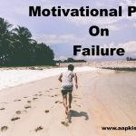 motivational poem failure hindi