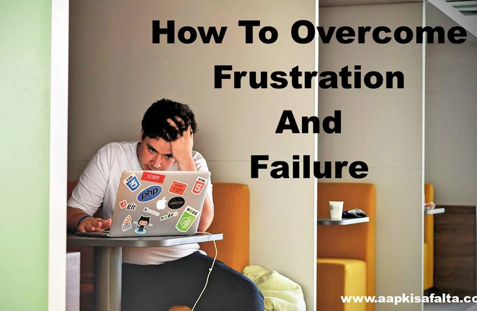 overcome frustration failure hindi