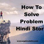 hindi moral story