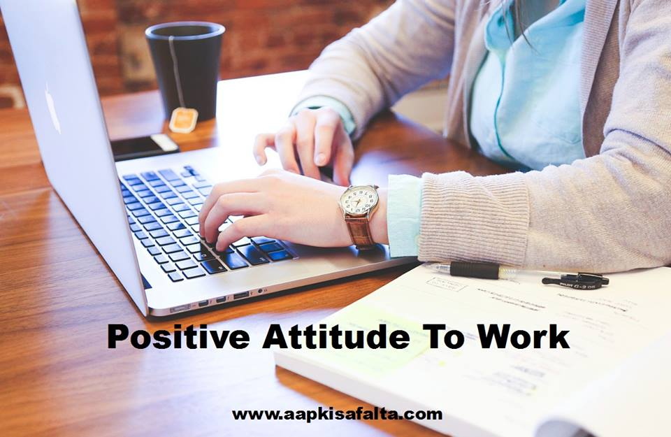 positive attitude to work hindi