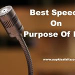 hindi speech on purpose of life