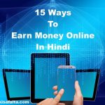 Online Earning के 15 तरीके | How To Earn Money Online