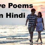 love poems hindi