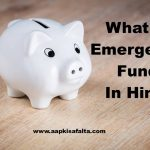 emergency fund in hindi