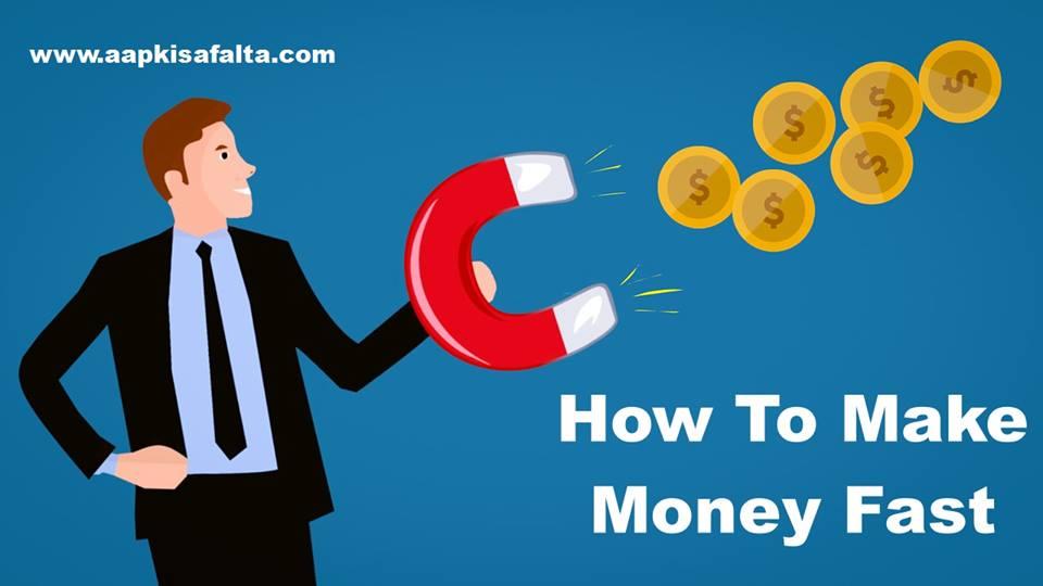 make money fast hindi