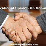 speech-commitment-hindi
