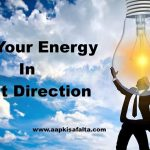 use energy right direction hindi speech