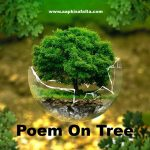 poem on tree hindi