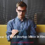 startup ideas hindi