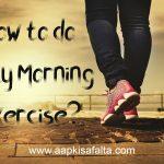 daily morning exercise hindi