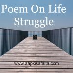 poem-life-struggle-hindi