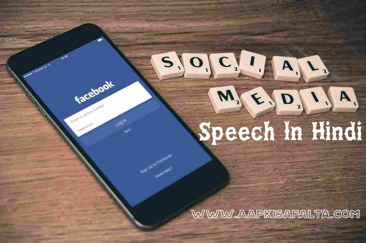 social media speech hindi