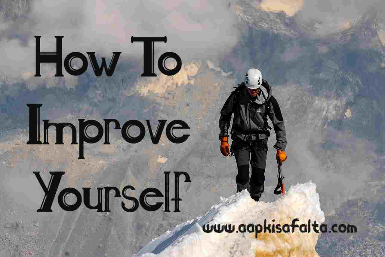 how to improve yourself hindi