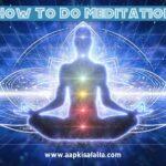 how to do meditation hindi